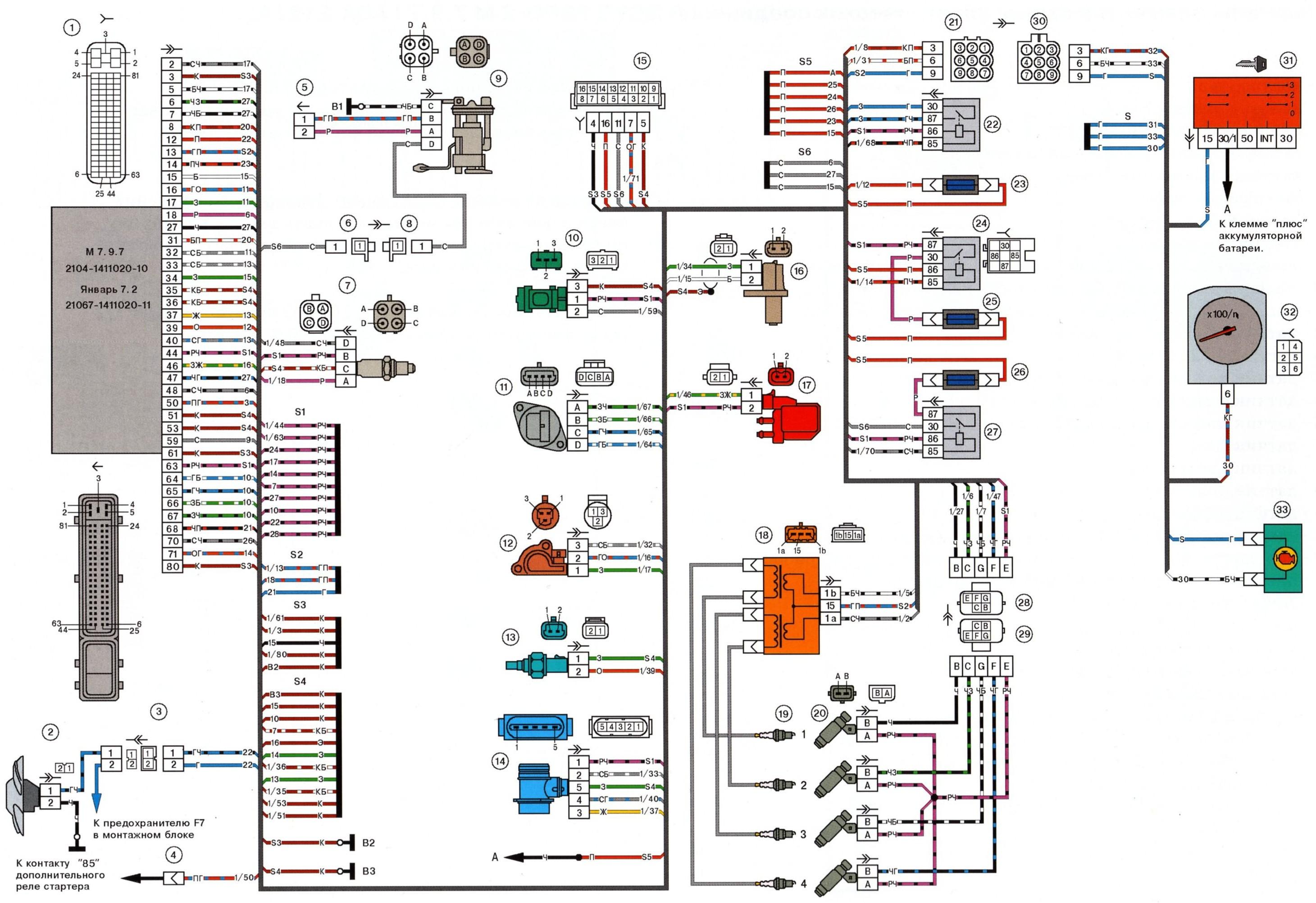 Схема электрическая 2107i.