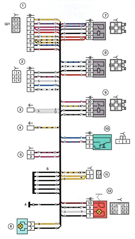 Фото №6 - схема электропроводки ВАЗ 2110