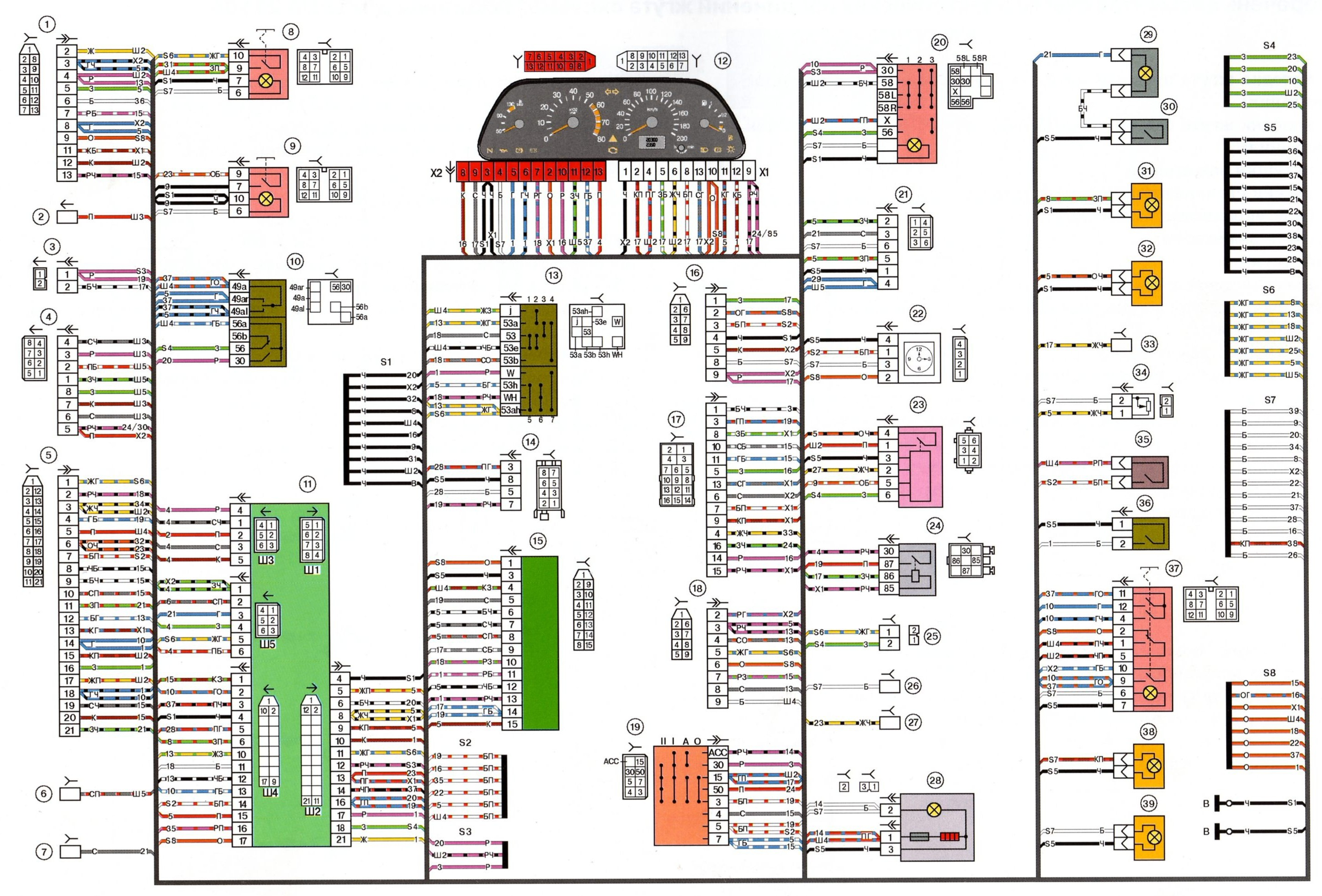Ваз 2110 схема эл. проводка.