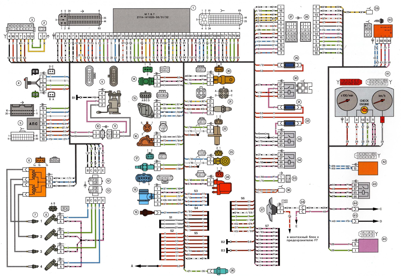 схема проводки на альфу