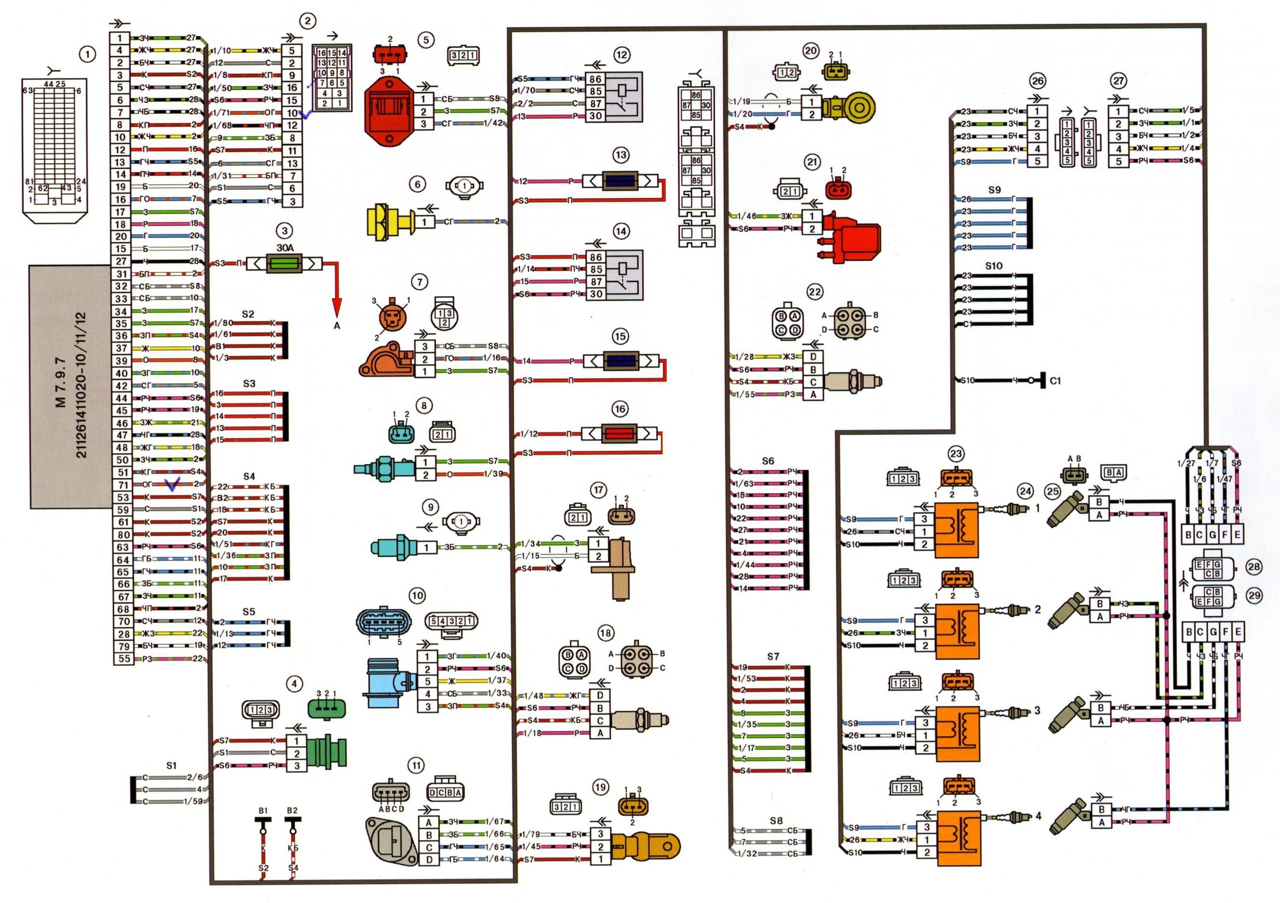 Ваз калина схема электроцепей.