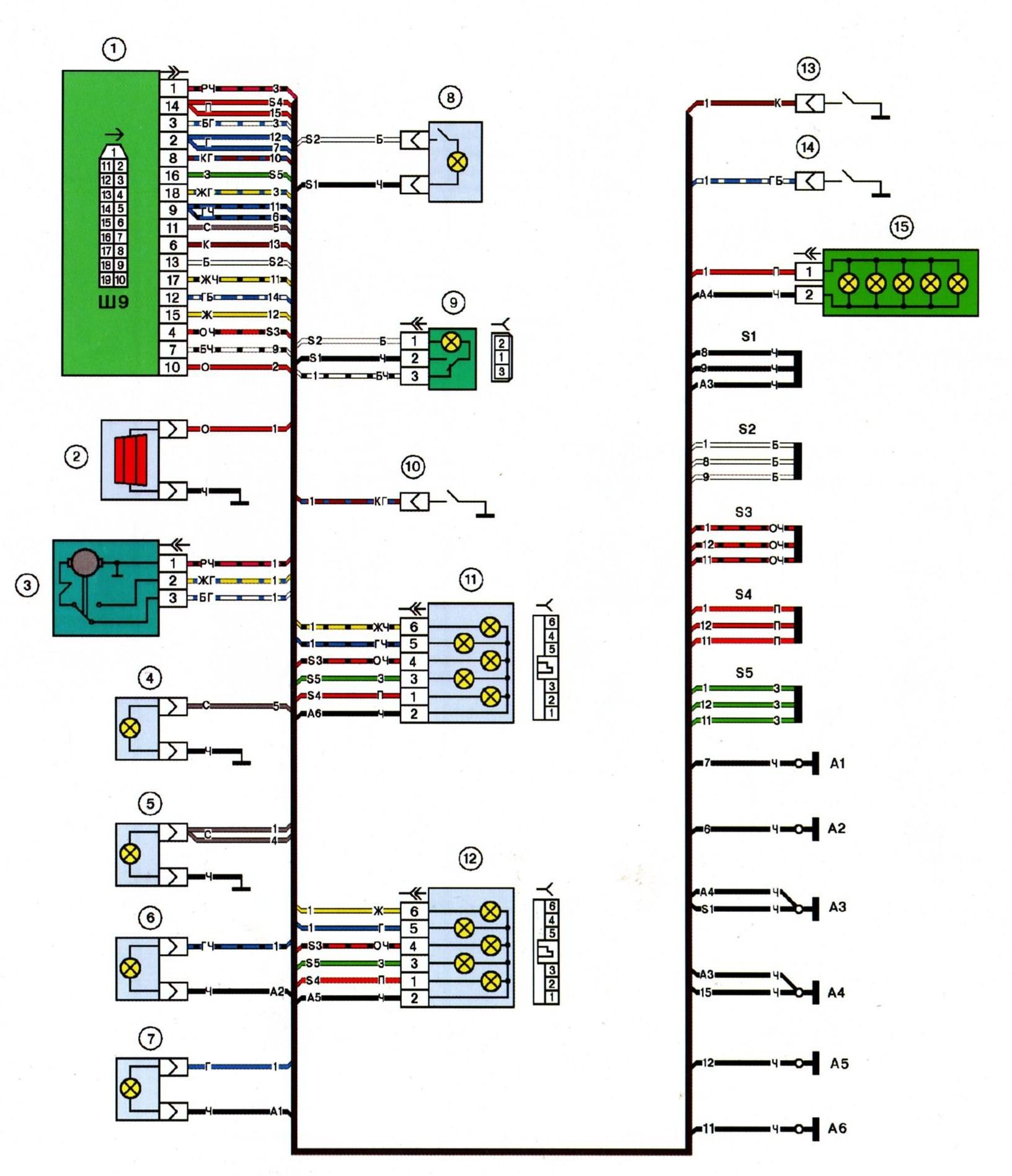 схема установление реле на туманки на четырке