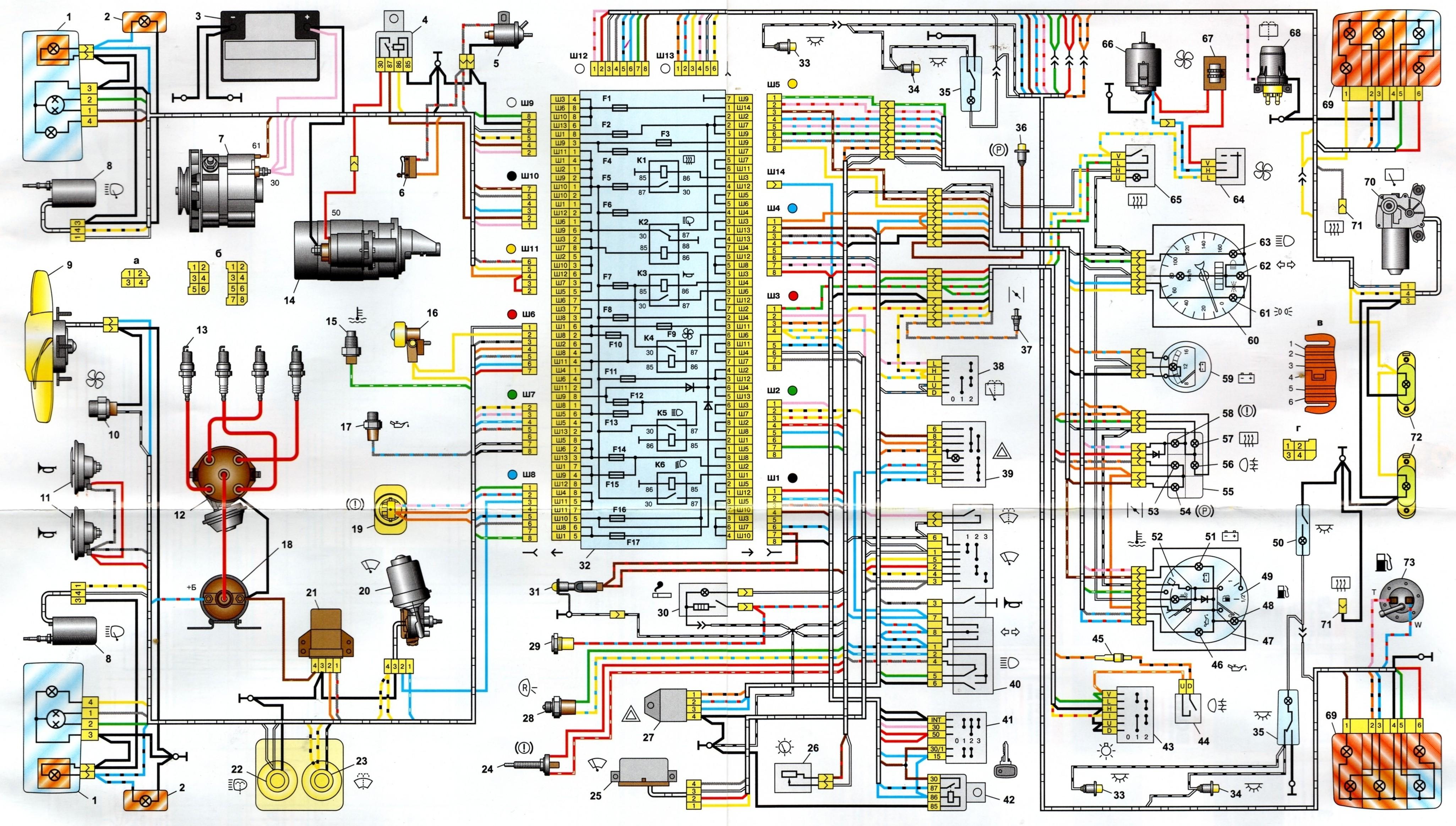 Схема электрооборудования ваз 2104