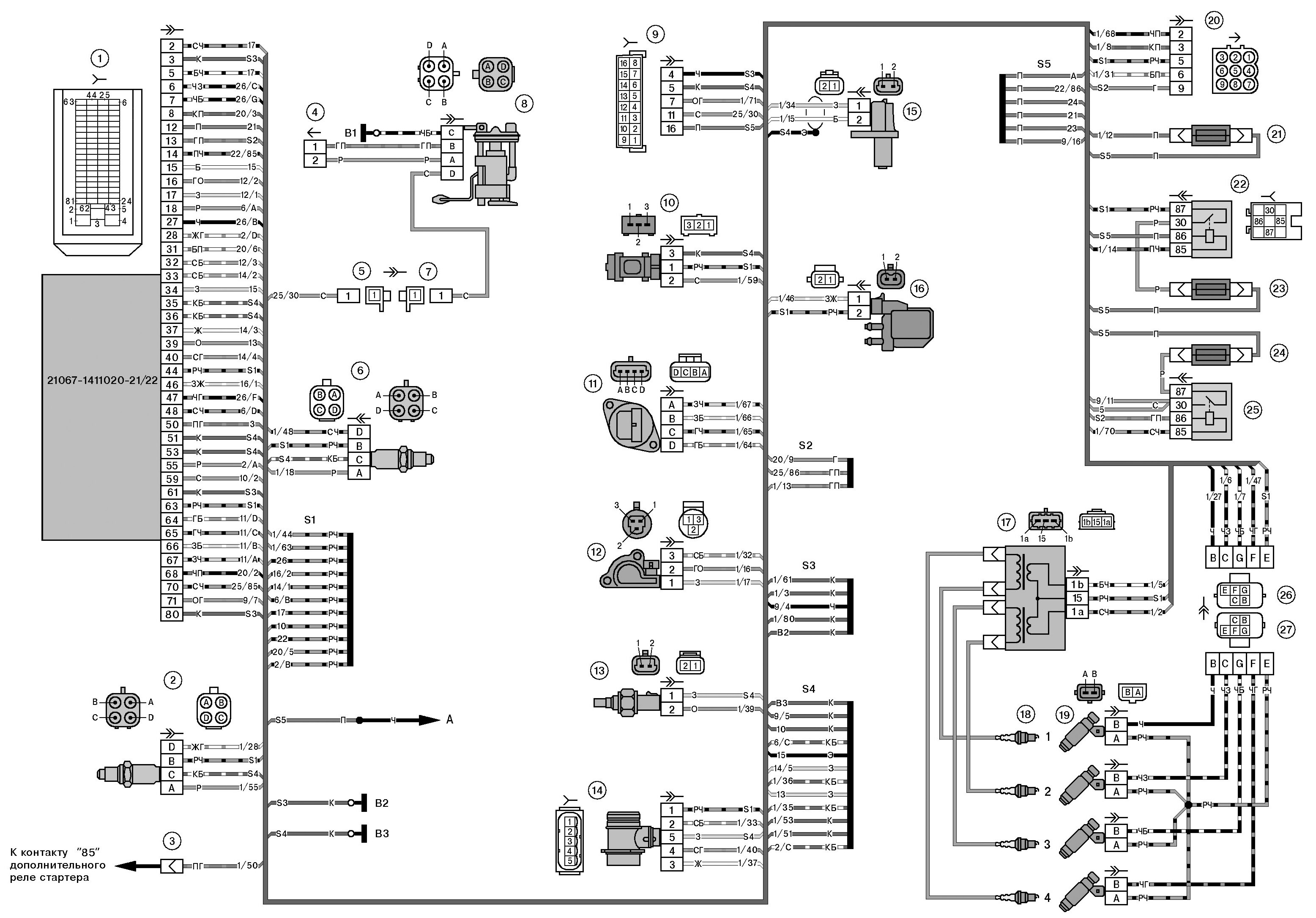 Схема подключения эбу bosch фото 269