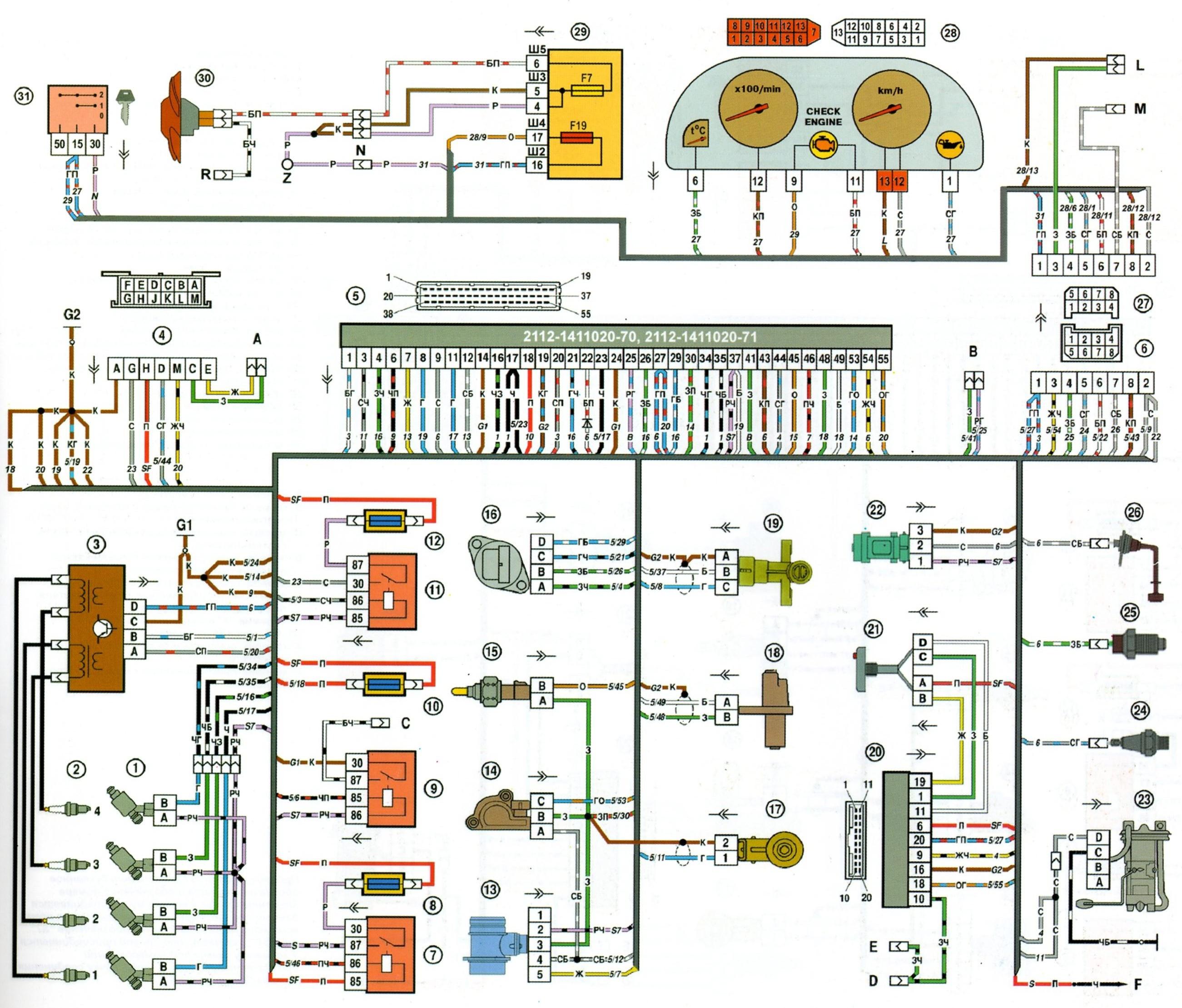 схема света ваз 2109. схемы электрооборудования вазов.