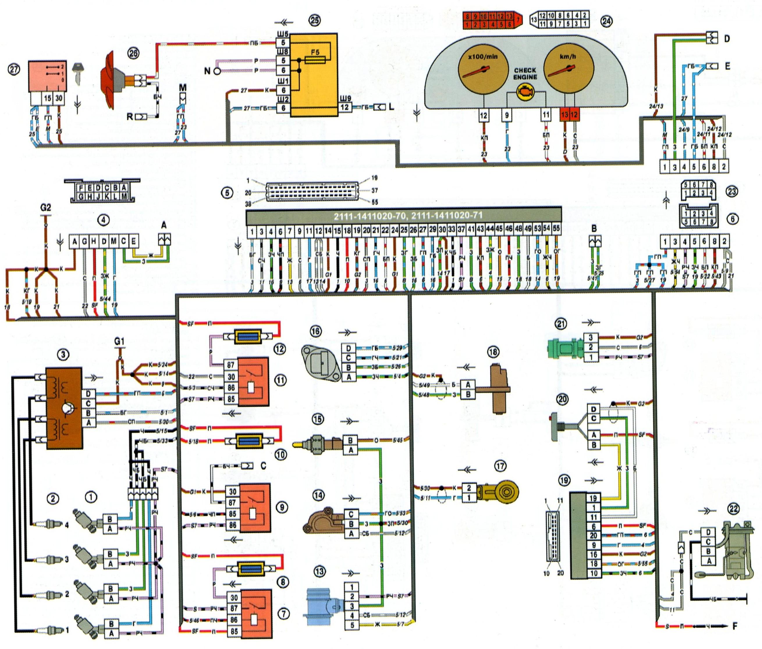 Схема электрическая ваз 2109 инжектор - Главная.  Тема от пользователя rLtOn.