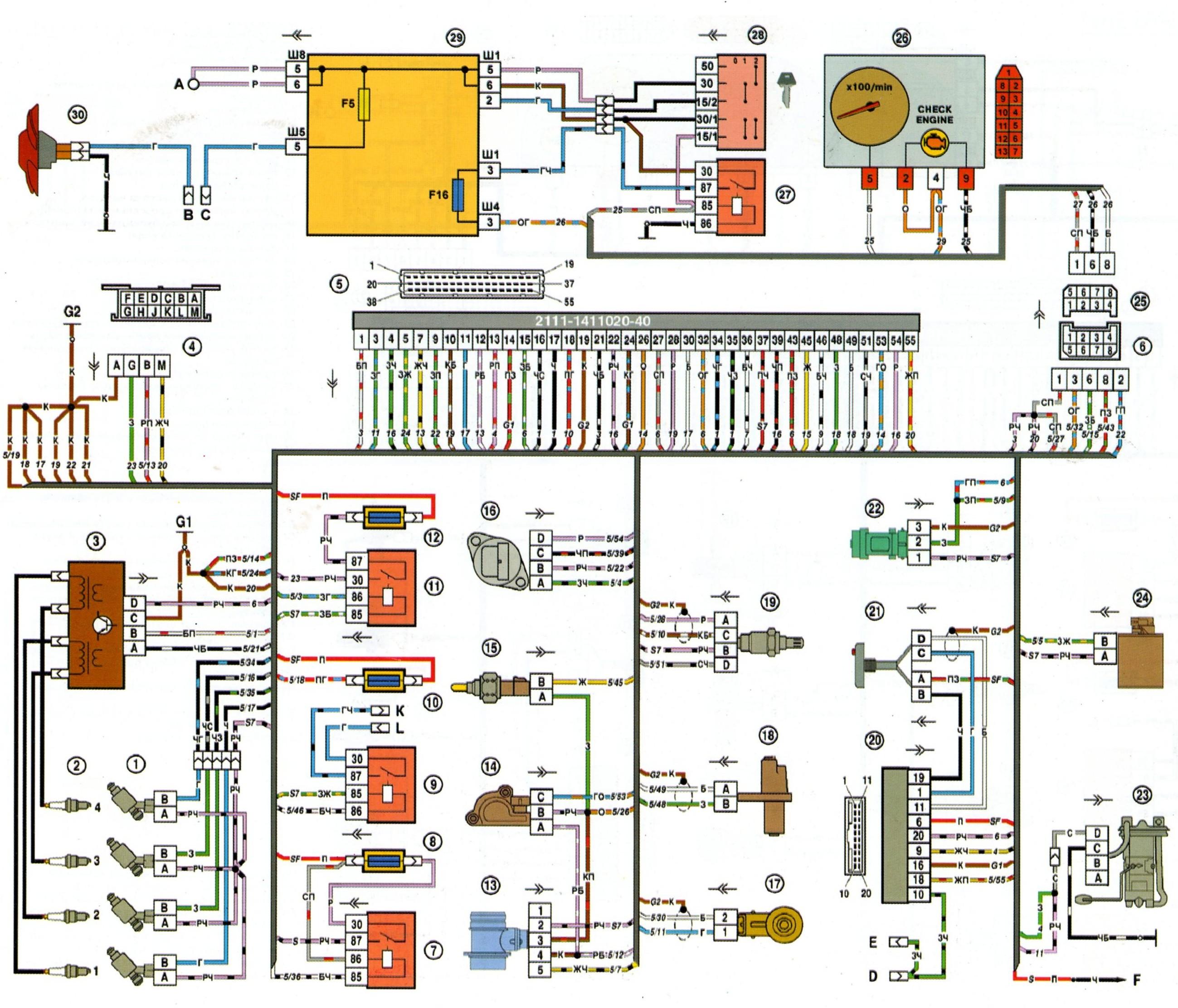 Схема электрическая впрыска ваз