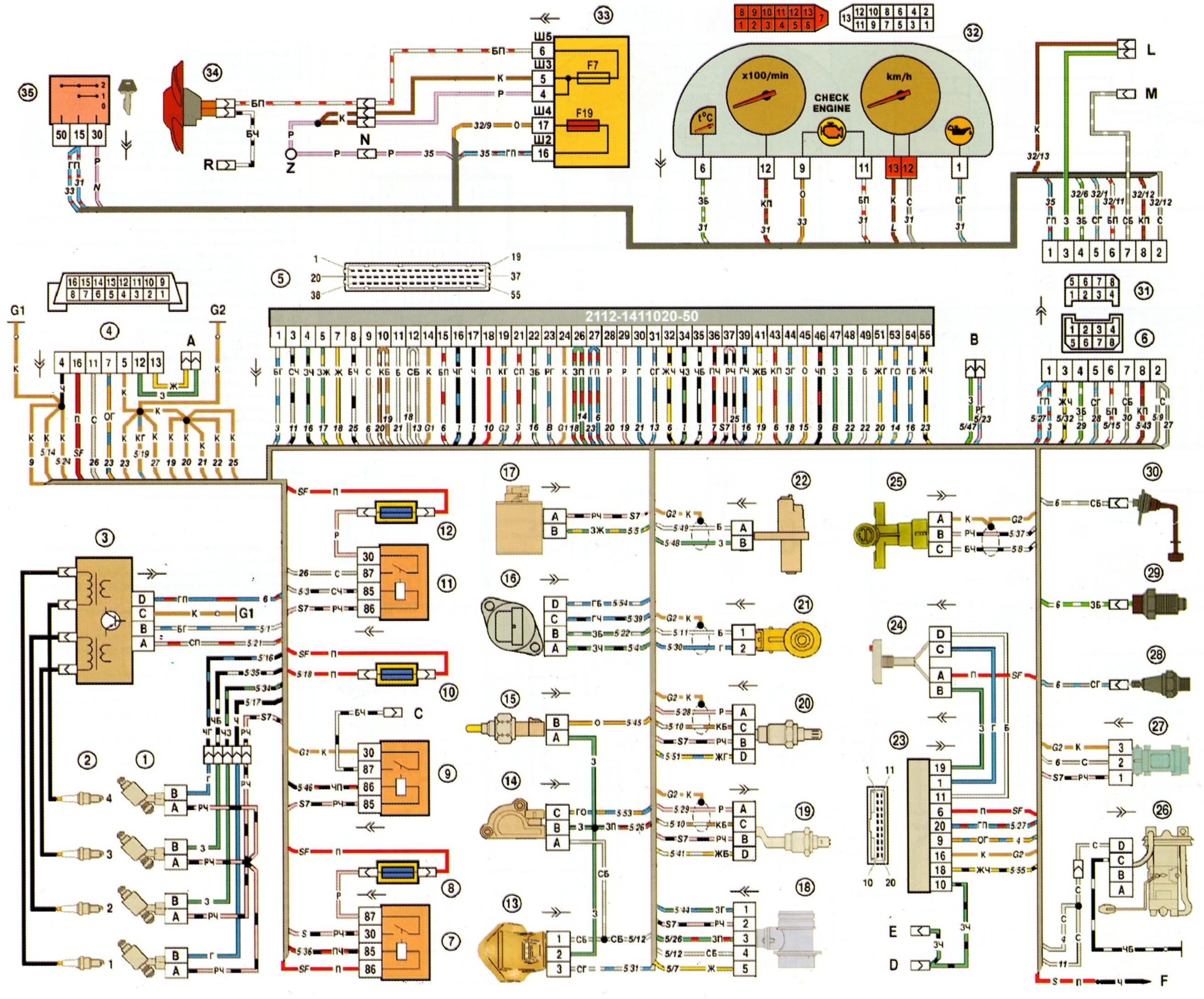 Электрическая схема автомобилей ваз 2110, ваз 2112 представлена на рис.  Ознакомившись с данной схемой вы сможете...